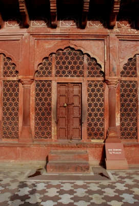 Taj Museum Entrance, Agra